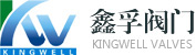 Henan Kingwell Valve Manufacturing Co., Ltd